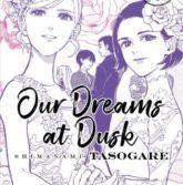 Our Dreams at Dusk 4 by Yuhki Kamatani